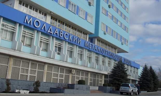 Молдовський металургійний завод