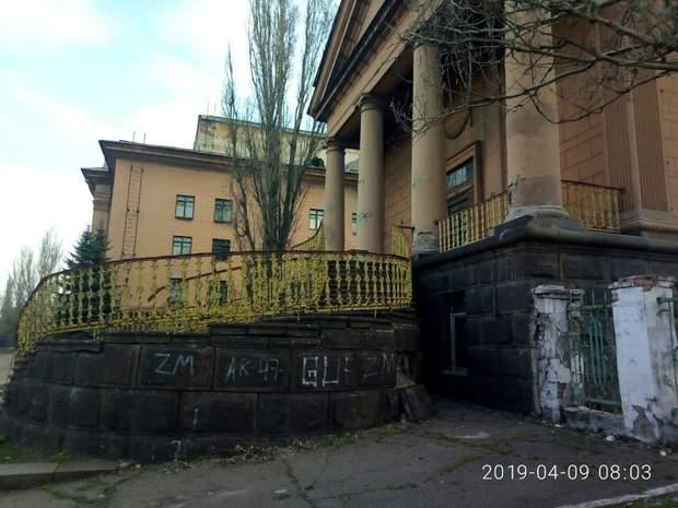 Руїни в окупованій Макіївці