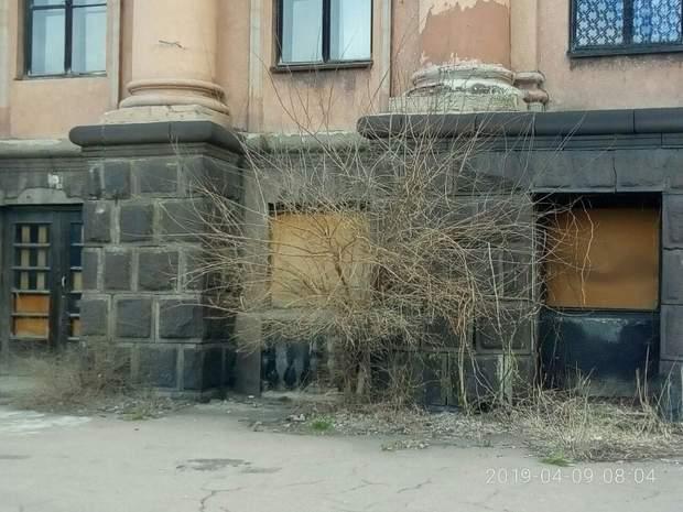 Фото з Макіївки