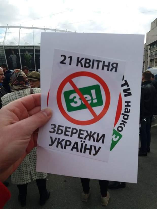 Znalezione obrazy dla zapytania наклейки проти зеленського в метро