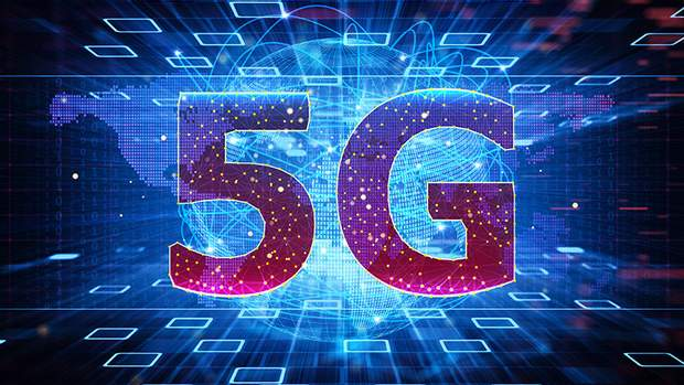 Интернет G5