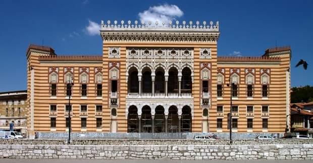 Національна бібліотека Боснії та Герцоговини