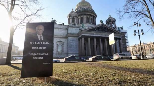 Могила Путіна