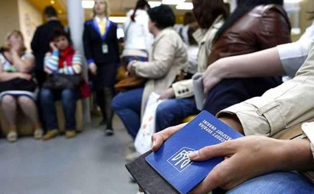 заробітчани мігранти робота за кордоном