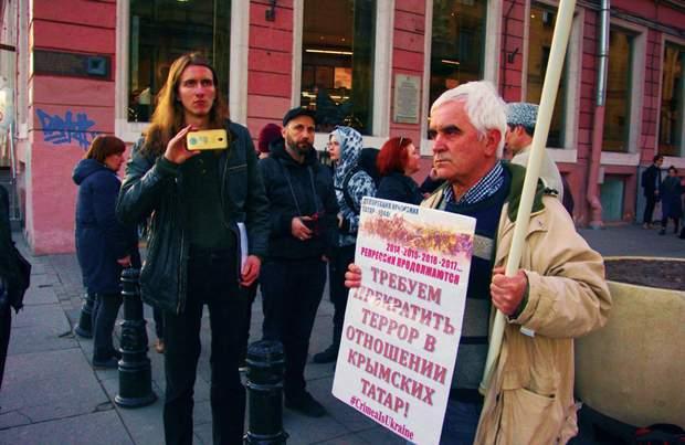 акція росія крим