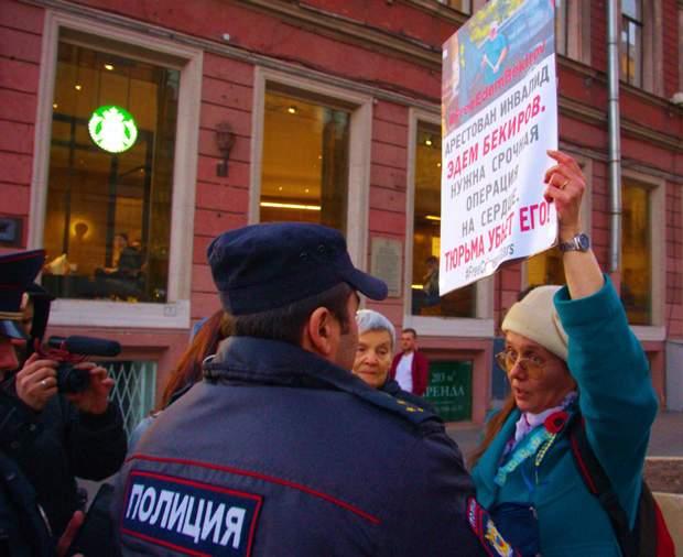 протест росія крим