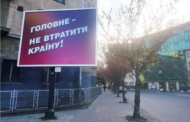 день тиші вибори прихована політична агітація реклама Порошенко