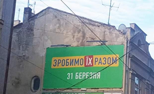 прихована агітація день тиші вибори президента Зеленський реклама