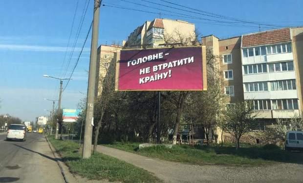 політична реклама вибори президента день тиші прихована агітація