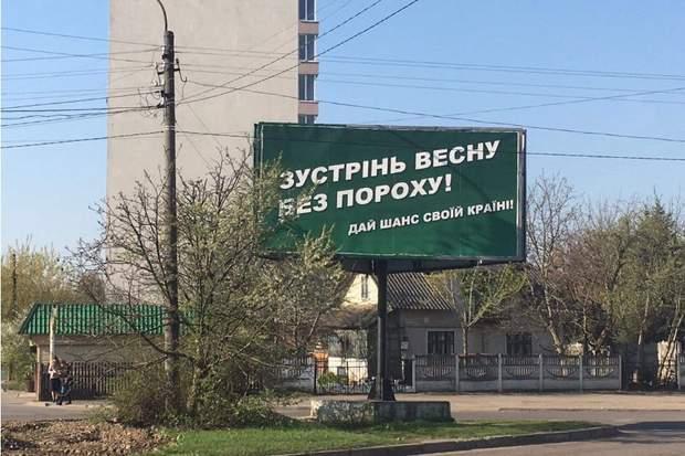 політична агітація реклама проти Порошенка Шевченко