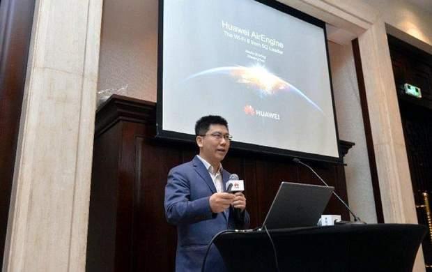 Huawei представила ще один свій бренд