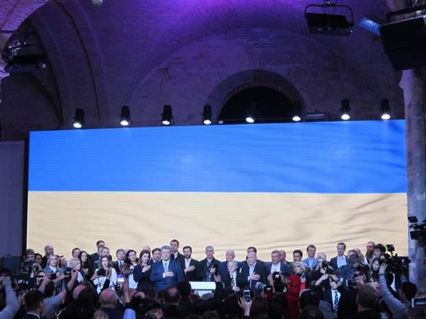 Штаб Порошенка - Гімн України