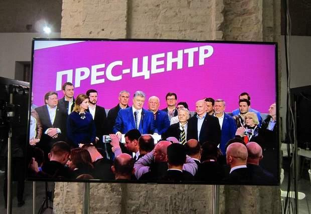 Петро Порошенко і команда