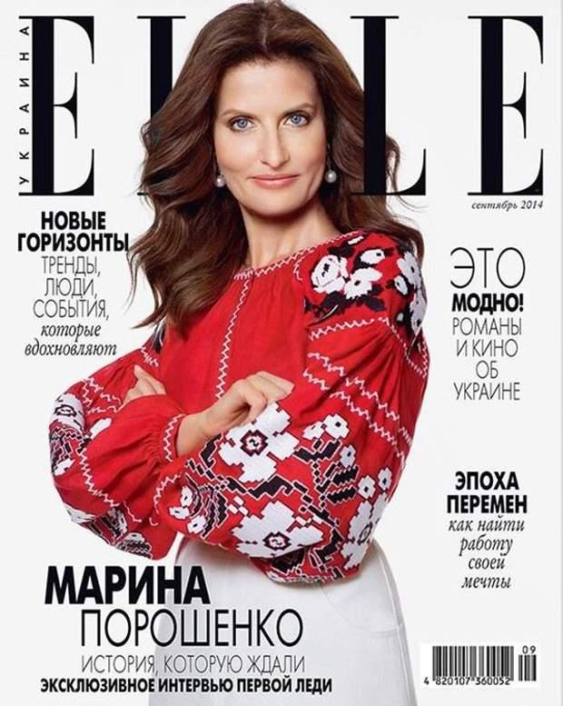 Дружина президента України прикрасила обкладинку ELLE