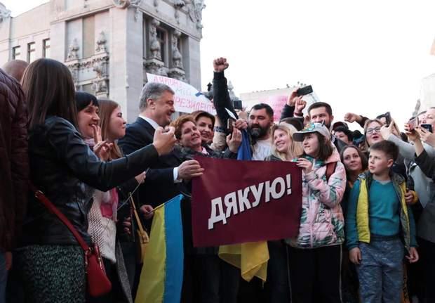Порошенко навзаєм подякував українцям