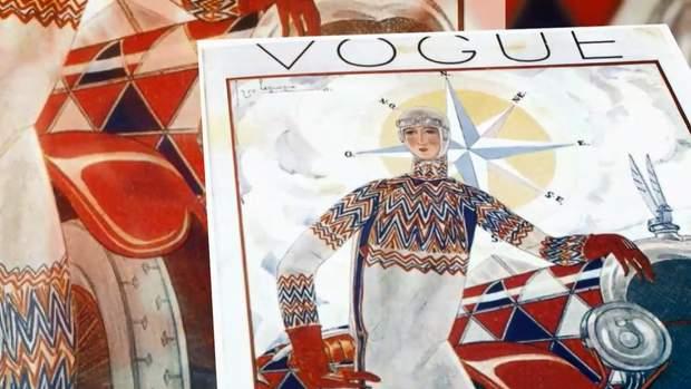 делоне Vogue