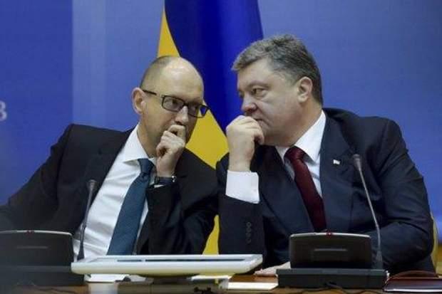 Порошенко та Яценюк