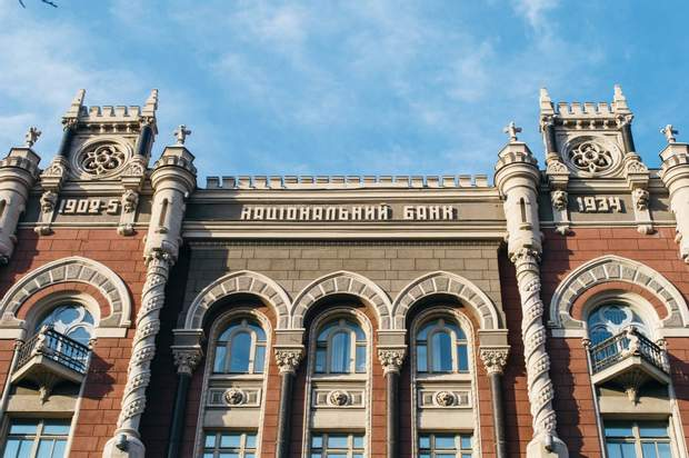 Национальний банк Украины