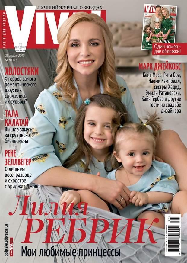 Телеведуча Лілія Ребрик з доньками