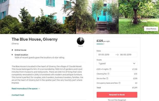 моне будинок франція airbnb