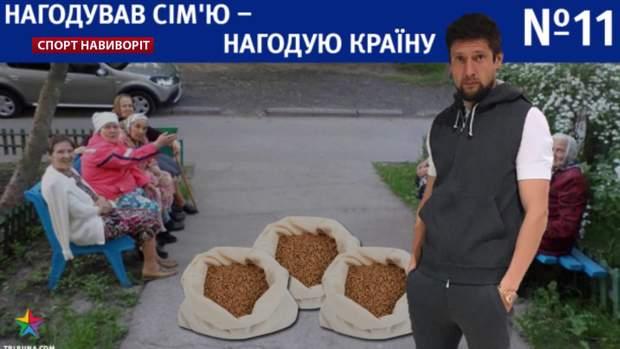 Футболіст Євген Селезньов