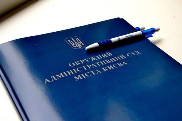 окружний адміністративний суд м. Києва, перейменування РПЦ МП