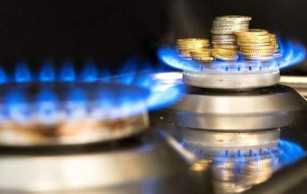 ціна на газ щменшення 1 травня Україна населення