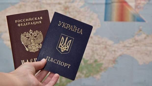 Росія готується роздавати паспорти на Донбасі