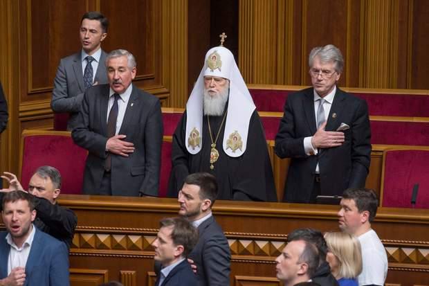 Віктор Ющенко, Філарет