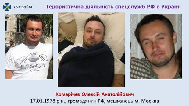Олексій Комарічев
