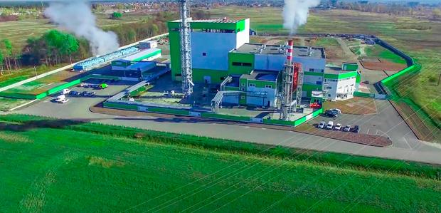 Іванківська теплоелектростанція