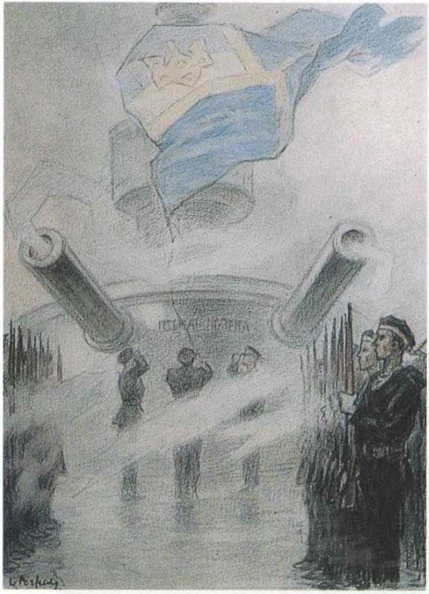 підняття українського прапора над Чорноморським флотом