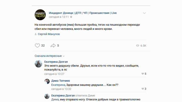 На Донбасі військовий тягач окупантів збив літнього чоловіка на пішохідному переході
