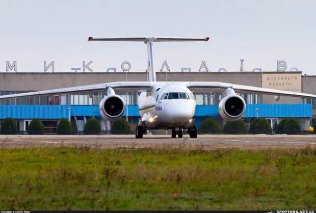 Аеропорт Миколаєва