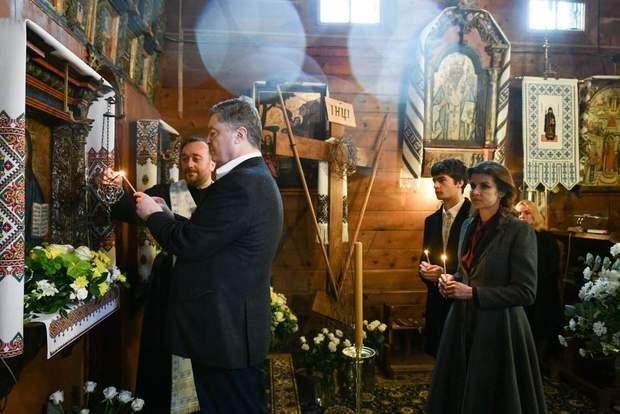 Порошенко, Марина, Львів, Великдень