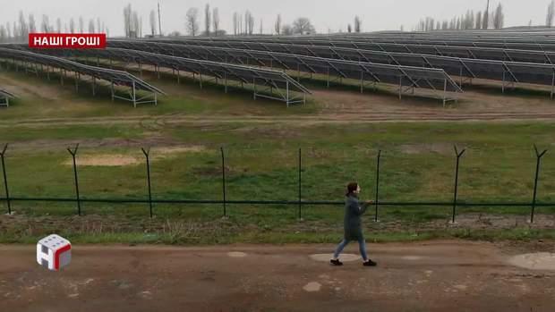 котвіцький аваков корупційна схема зеленої енергетики