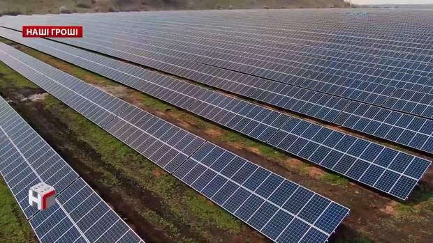 корупційні схеми зеленої енергетики  мартиненко журило