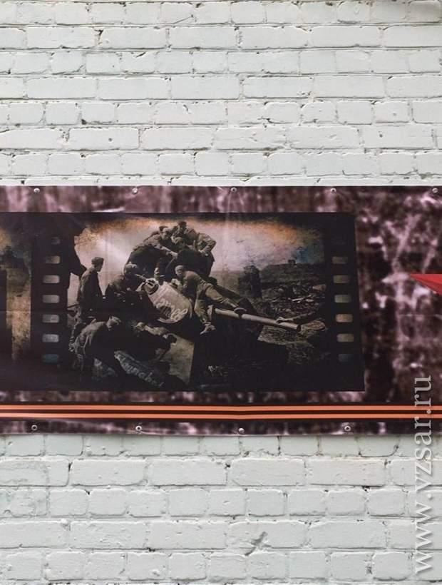 Плакат, вермахт, Німеччина, нацисти, фашисти, Саратов, історія, День перемоги, 9 травня