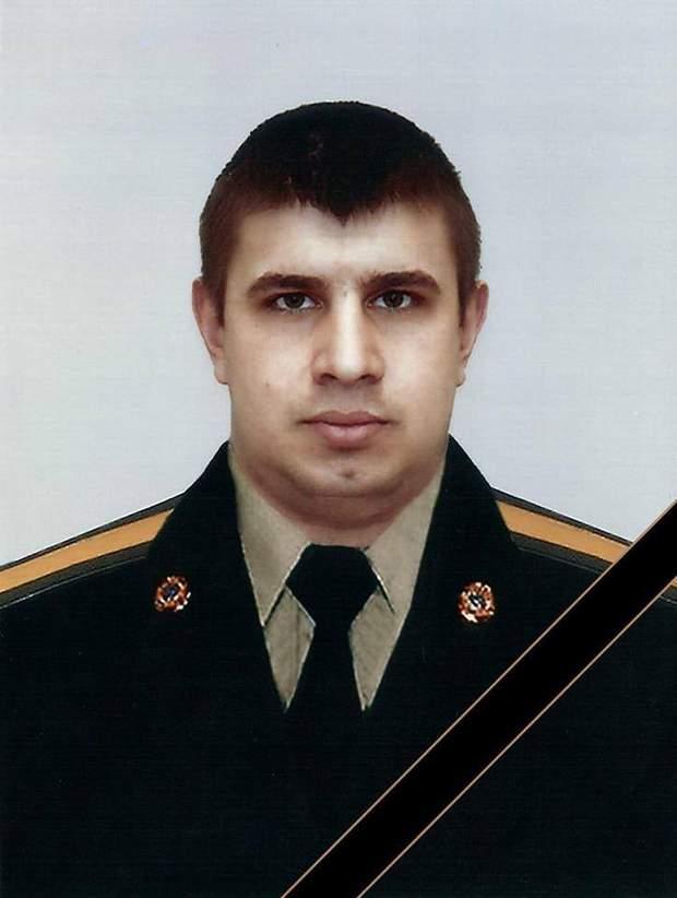 Олег Бойов