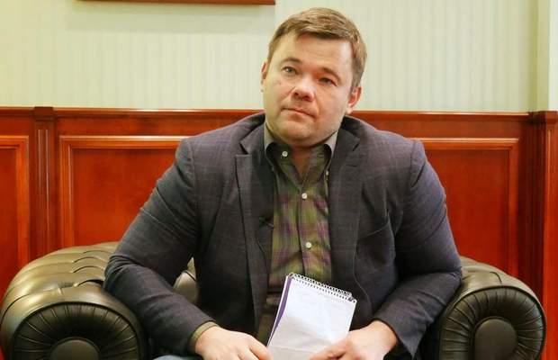 Андрій Богдан Володимир Зеленський АП