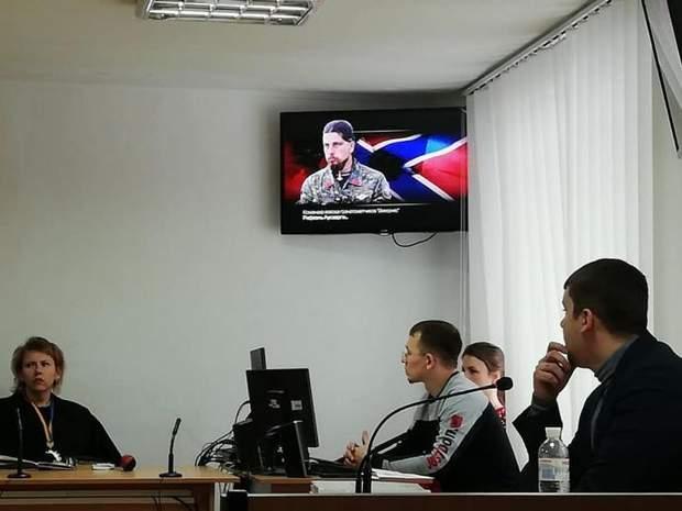 війна на донбасі суд бразилець 13 років