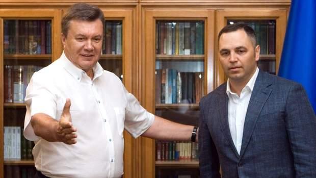 Андрій Портнов та Віктор Янукович