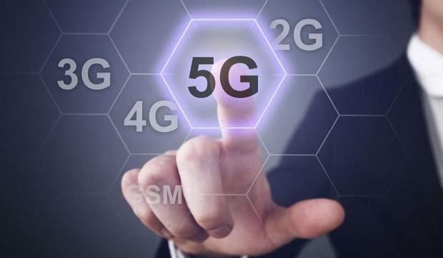 В Китае разработали 5G