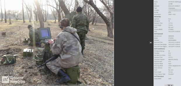 Війнна на Донбасі,