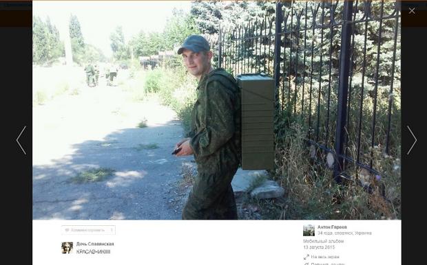 Війна на Донбасі,