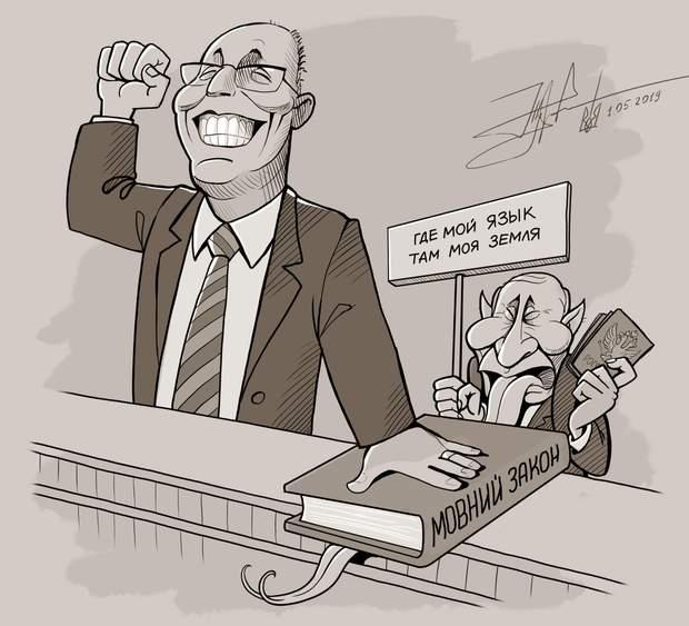карикатура меми соцмережі закон про мову