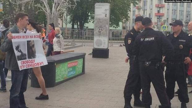 акції за сенцова в росії