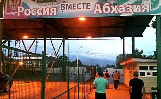 Путіін війна на Донбасі Абхазія