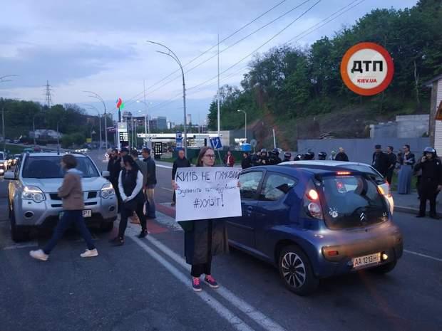 Київ протест Протасів Яр забудова