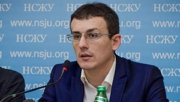 Томіленко
